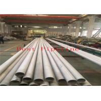 Buy cheap ASTM A312 A213 SS Stainless Steel Tubing DIN 1.4571 SCH20 SCH30 product