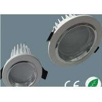 Quality Recessed LED Down Light for sale