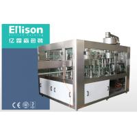 Buy cheap PLC Carbonated Drink Filling Machine Balanced Pressure Automatic Bottle Filling Machine product