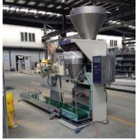 Buy cheap No bucket screw packing machine - single scale Powder material packaging machine Flour Packing Machine 304 product
