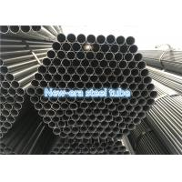 Buy cheap 8 Inch Schedule Round Carbon Steel Welded Pipe ASTM A36 For Low Pressure Liquid Delivery product