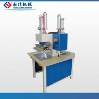 Buy cheap Mobile phone leather cover heat press machine product
