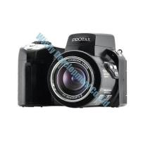 Buy cheap digital cameras (DC600) from wholesalers