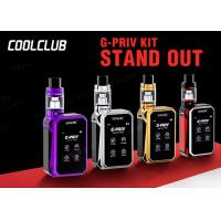 Buy cheap 100% Authentic 85w Smok G Priv Baby With G - Priv Baby Mod 52mm X 27.5mm X 85mm product