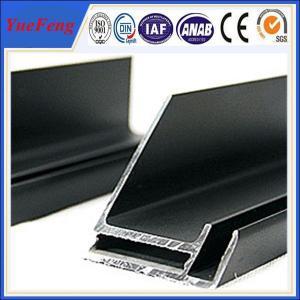Buy cheap solar panel frame, solar frame supplier, solar panel frame product