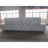 Buy cheap Organic Solvent Infrared Drying Systems Furnace All Stainless Steel Hearth product