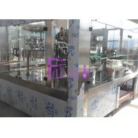Buy cheap Automatic Beer Filling Machine from wholesalers