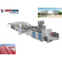 Buy cheap Spanish style multi layer PVC plastic roof tile making machine for high and steady production product