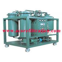 Buy cheap Steam Turbine Oil Filtration Machine Manufacturers product
