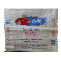 Tube Shape 25KG BOPP Laminated PP Woven Bags Recyclable For Flour Packaging