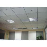 Buy cheap PVC Ceiling Board product