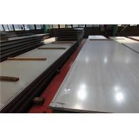 China s32760 Duplex Steel Plate 0.5 - 100mm,Super Duplex Stainless Steel Plate S32750,S32760 on sale