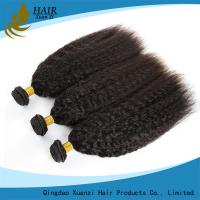 Buy cheap 7A Free tangle Real Malaysian Virgin Hair Extensions Soft and smooth No Mixture product