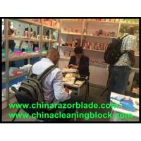 Buy cheap canton fair-04 product