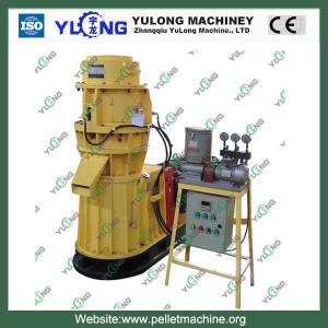 Buy cheap wood pellet production line/wood pellet mill product
