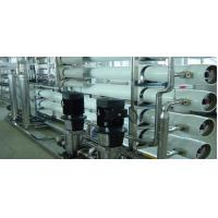 Buy cheap Reverse Osmosis Drinking Water Treatment Systems from wholesalers
