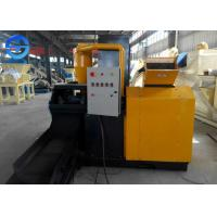 Buy cheap 380 V Scrap Metal Processing Equipment Scrap Copper Wire Granulator 99.9% Copper Purity product