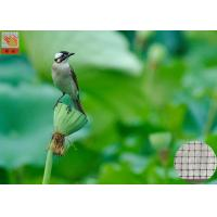 Buy cheap Garden Plastic Bird Netting UV Stabilised , Square Plastic Bird Mesh Black Color product
