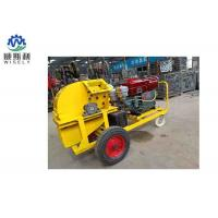 Buy cheap Professional Branch Wood Chipper Portable Wood Chipper No Vibration Sound Proof product
