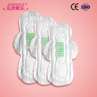 Buy cheap High quality Sanitary Napkin with winged from wholesalers