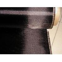 Buy cheap Carbon Fiber Fabric product