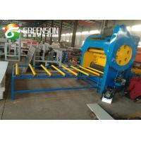 Buy cheap High Speed Automatic Economic Sheet Plate Perforating Machine product