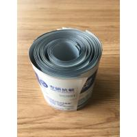 Buy cheap Aluminum Plastic Laminated Web for Toothpaste tube , Offset Printing product