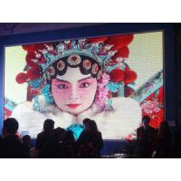 Buy cheap IP 65 Outdoor Full Color LED Display P10 For Concert , Waterproof LED Screen product