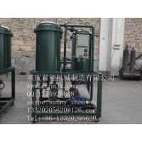 Buy cheap TLA -50 diesel fule oil purifier,light oil filter machine product
