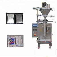 Buy cheap Automatic Instant Coffee Powder Packing Machine Auger / Screw Filler Measuring product
