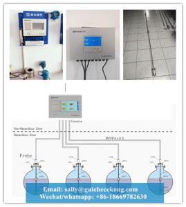 Guihe Gas station control system digital diesel fuel tank level