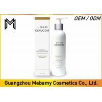 Buy cheap Organic Skin Care Facial Cleanser , Women Daily Face Wash For Sensitive Skin product