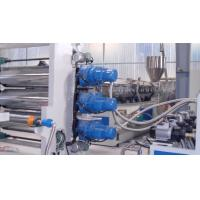 Buy cheap ISO Aluminium Plastic Panel ACP Production Line 1m - 5m / min Screw Diameter 180mm product