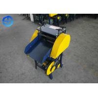 Buy cheap Recycling Scrap Copper Cable Stripper Wire Stripping Equipment Small Noise product