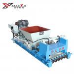 Buy cheap ZB120-600 Precast concrete hollow core slab machine product