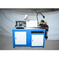 Buy cheap Hydraulic CNC Aluminum / Copper Punching Machine , Metal Hole Punch Machine from wholesalers