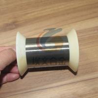 Buy cheap HYMU80 microwire diameter 0.016mm super thin fine wire soft magnetic alloy product
