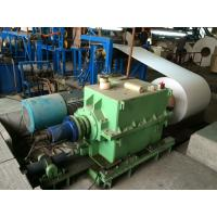Buy cheap 5,000kg Aluminum Color Coating Line 0.03mm - 1.5mm Thickness DC Control product
