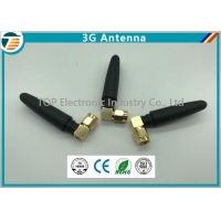 Buy cheap 850MHz 3G Signal Antenna product