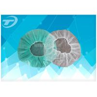 "Buy cheap Medical Disposable  PP non-woven bouffant round cap 21"" /24"" product"