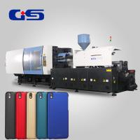 Buy cheap Large Servo Motor Injection Molding Machine For Mobile Phone Plastic Cover Making product
