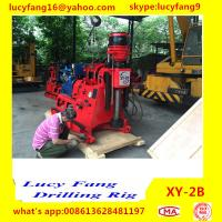 Buy cheap China Deutz Engine Cheapest High Quality XY-2B  Skid Mounted Geotechnical Core Drilling Rig With SPT Equipment product