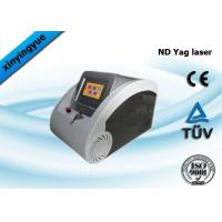 Buy cheap Portable 1000mj 400W Q - Switched ND YAG Laser For Hyperpigmentation product