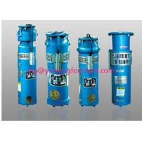 Buy cheap Cast Iron Underwater Submersible Fountain Pumps For Water Fountains Flange Connect Submersible Type product