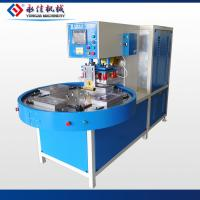 Buy cheap Torch blister packing machine product