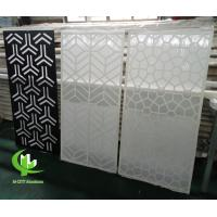 Buy cheap CNC aluminum carved decorative panel with various patterns laser cutting screen panel product