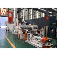 Buy cheap Large Capacity DSP200 Pet food Fish Feed Pellet Extruder Manufacturing Machine product