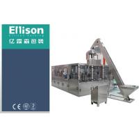 Buy cheap 900BPH Automatic 5 Gallon Water Machine , Mineral Water Rinsing Filling Capping Machine product