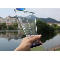 Buy cheap Sand Blasting Crystal Trophy Cup With Globe Custom Design Accepted product