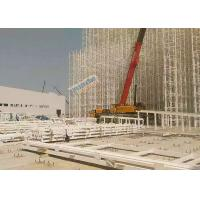 Buy cheap High Density Warehouse Pallet As Rs Crane Enhancing Space Utilization product